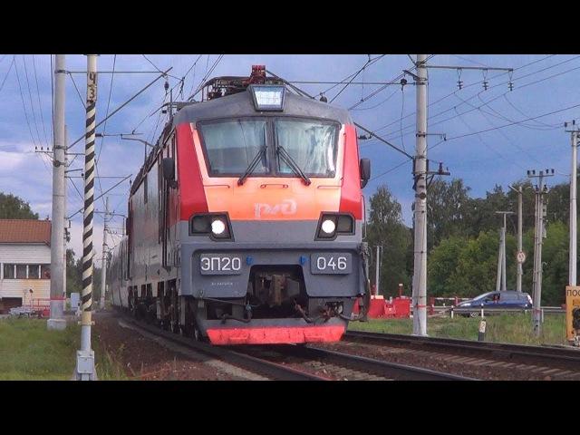 Электровоз ЭП20-046 со скоростным поездом