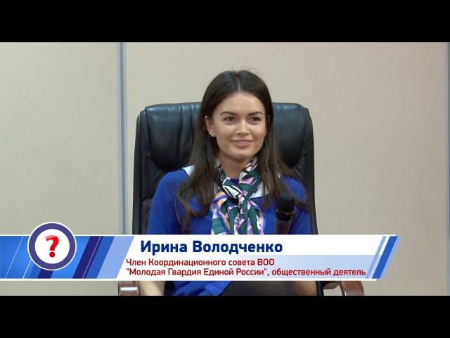 Ирина Володченко 100 вопросов к успешному Университет СИНЕРГИЯ.
