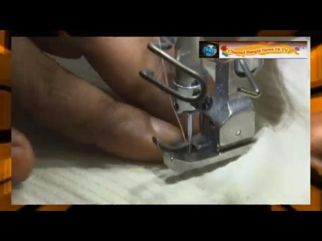Garments target business development - Channel Bangla News 24 TV - on you tube