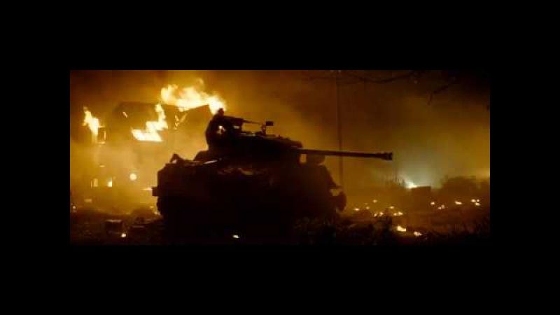 Гибель танковой дивизии Fury. В живых остался только рядовой Норман. Ярость 2014 (6/6) 4К