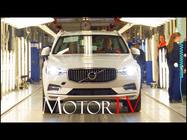 CAR FACTORY VOLVO CARS MANUFACTURING l Torslanda Ghent Chengdu Facilities l Clip