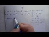 урок 58 номер 9 страница 119 математика 4 класс 1 часть