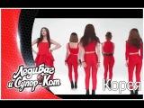 Леди Баг и Супер Кот Музыка Корейская версия песни (канал Disney)
