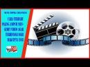 Cara terbaru paling ampuh mengedit video agar terhindar dari hak cipta 2017