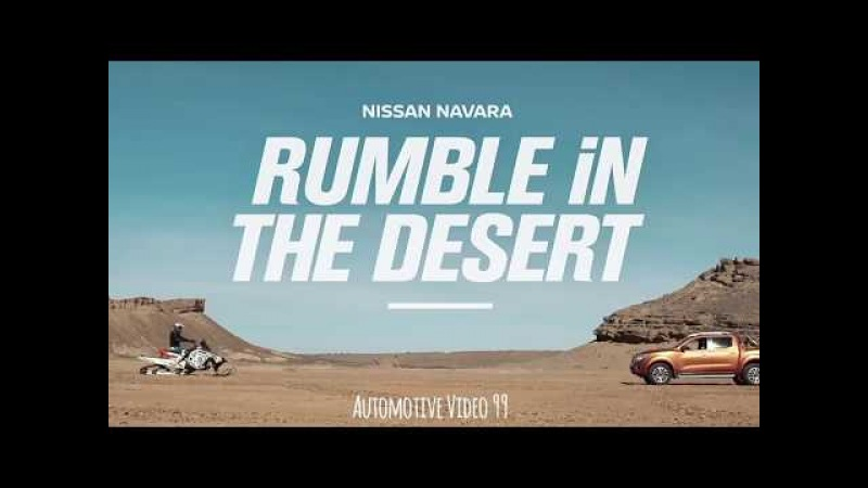 2018 Nissan Navara NP300 Review