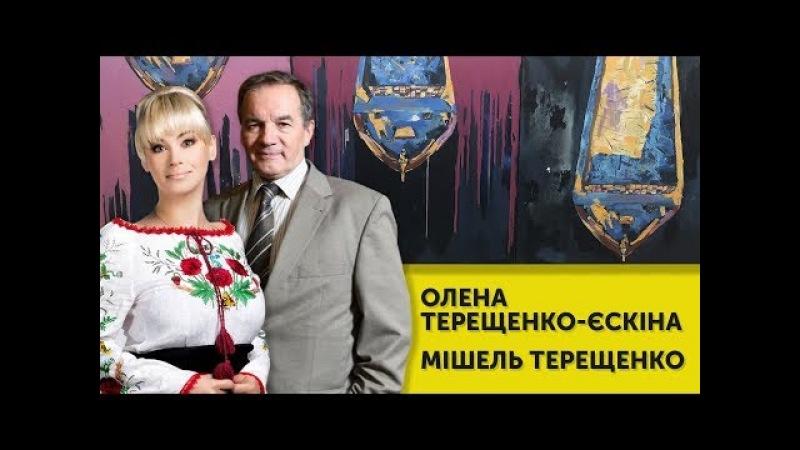Яким міг би бути Київ і яким буде Глухів