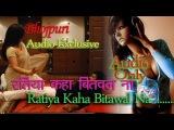 RATIA KAHA BITAWALO NA KI RATIA ..... ,HOT DANCE BY COLLAGE GIRLS ON BHOJPURI SONG , ROYEL LINES