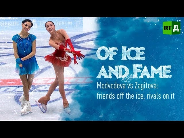 Of Ice and Fame. Medvedeva v Zagitova: friends off the ice, rivals on it