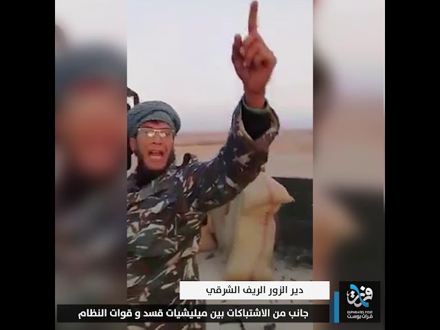 «Башар, я тебя раздавлю ботинком, Аллах Акбар! Слава Аллаху!» — кричит Абу Халед