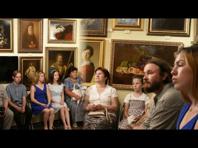 Картинная галерея Андрея Миронова