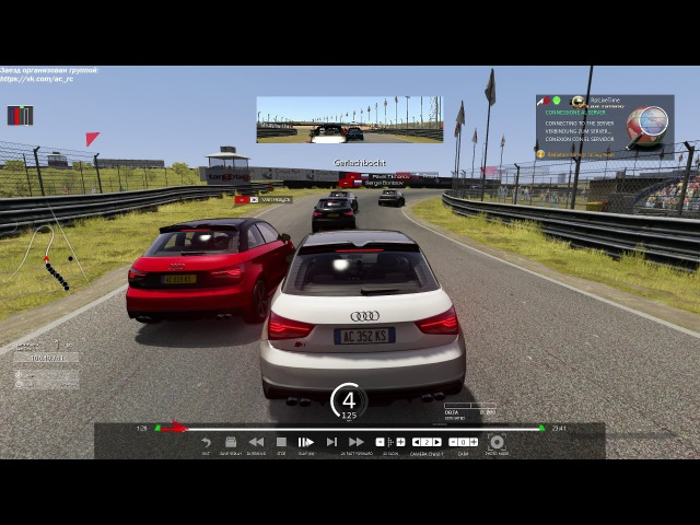 [After-Party] AC Racing Club. Audi S1. Zandvoort