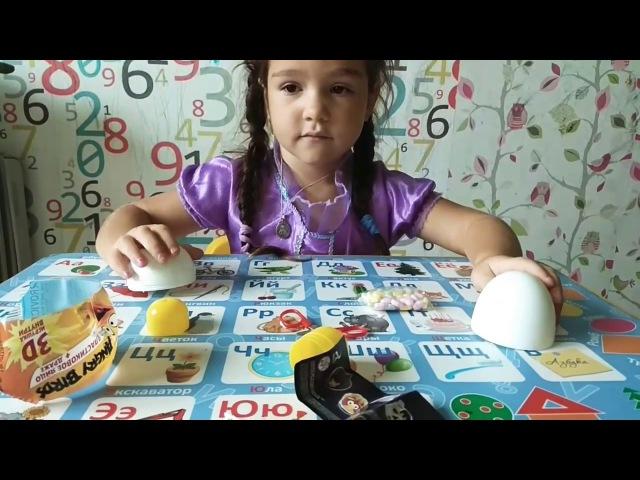Убойная смесь Принцесса София открывает Loly Box Angry Birds, Star Wars, распаковка