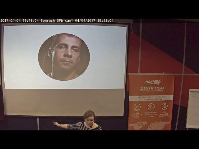 Анна Обухова Утомленные аджайлом: как коучить усталую команду
