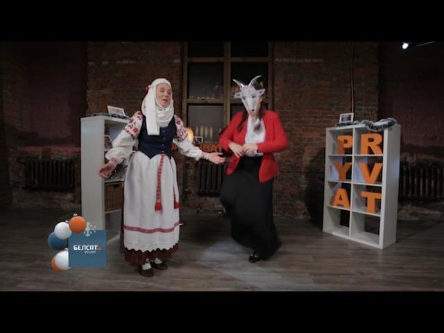 Прыват: традыцыі і сучаснасць на Каляды і Новы год - анонс. 26.12 а 19:00