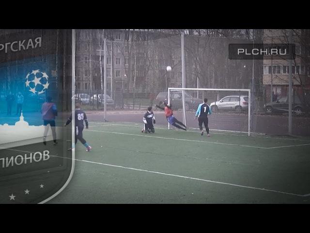 Лига Чемпионов. Балканская - Опытная (матч за 3-е место)