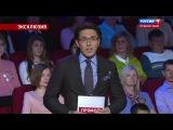 Прямой эфир Андрей Малахов готовится лететь в Киев к Марии Максаковой
