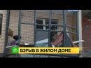 Раскуроченные квартиры и рабочие с тяжелыми ожогами последствия взрыва в петер