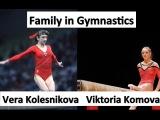 Viktoria Komova AND Vera Kolesnikova (Vika and her mom)| Family in Gymnastics