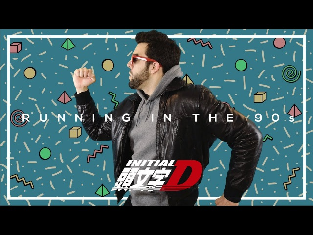 RUNNING IN THE 90s - Initial D - Tsuko G.