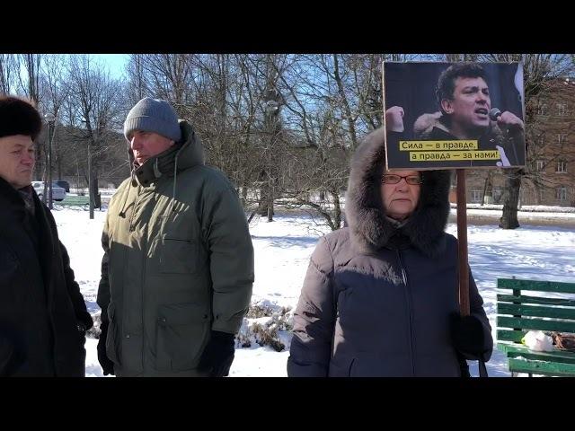 Плакаты на вахте памяти Бориса Немцова