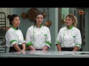 Великий пекарь. Самые сливки 2 сезон 1 серия / Bake off Creme de la Creme 2017
