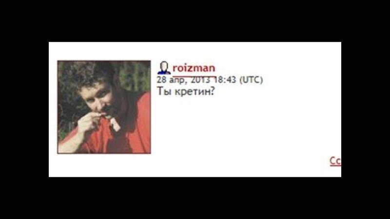Про частную космонавтику в России и как пит Ройзман
