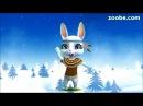 Zoobe Зайка Поздравление с Новым Годом
