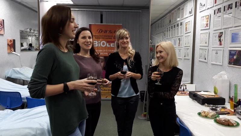 Видео-отзыв об обучении в Дива- Biotek