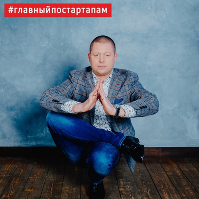 Александр Ружинский