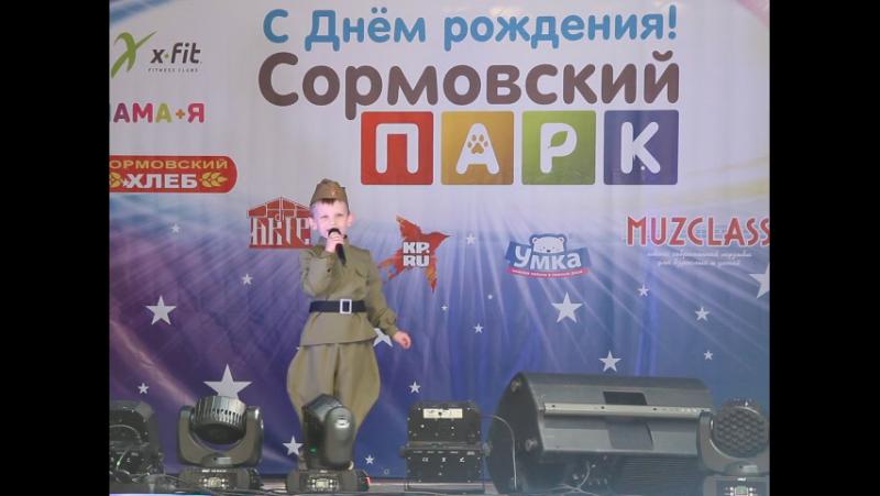 Бубнов Максим – «Первым делом самолёты»,педагог Андреева Татьяна Николаевна