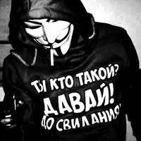 Макс Любченко
