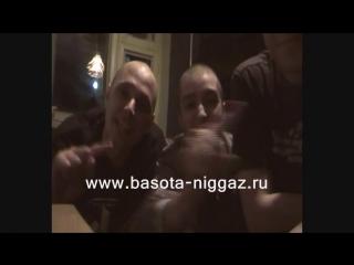 БасотА NiggaZ ВЫХОД АЛЬБОМА+ОТКРЫТИЕ САЙТА!!! 9 МАЯ