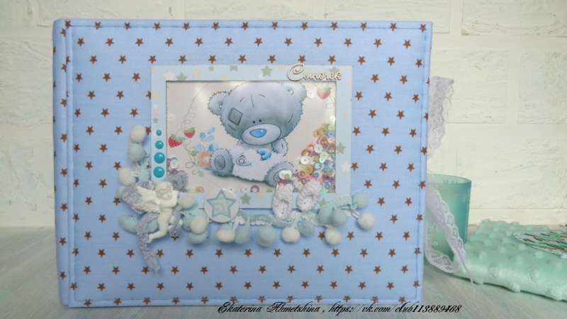 Альбомчик для малыша с мишкой Тедди