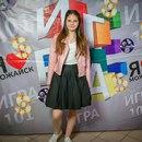 Ксения Иванова фото #5