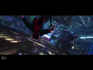 Трейлер полнометражного мультика Человек-паук: Через вселенные!