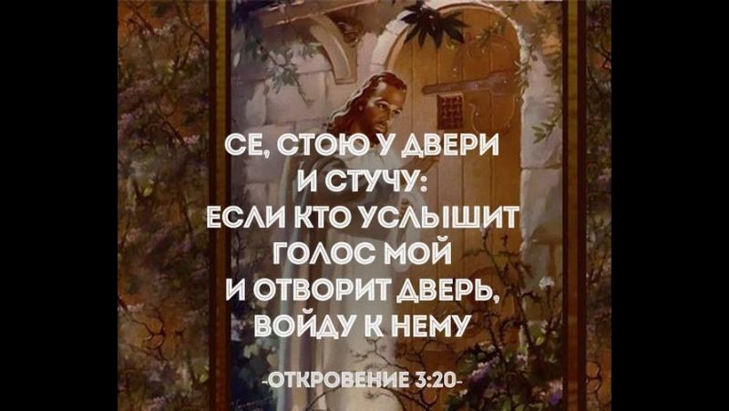 Безбожник сам себе палач.Николай Сербский.