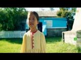 Первый показ якутского фильма «Его дочь» с успехом прошел в Москве