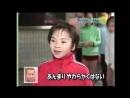 Mao Asada and Shoma Uno Growing Up