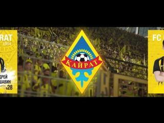 Презентация FIFA 18 с ФК «Кайрат»