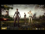 Стрим #67 по PLAYERUNKNOWN'S BATTLEGROUNDS от 02.03.2018 (BlackSilverUfa & Co)