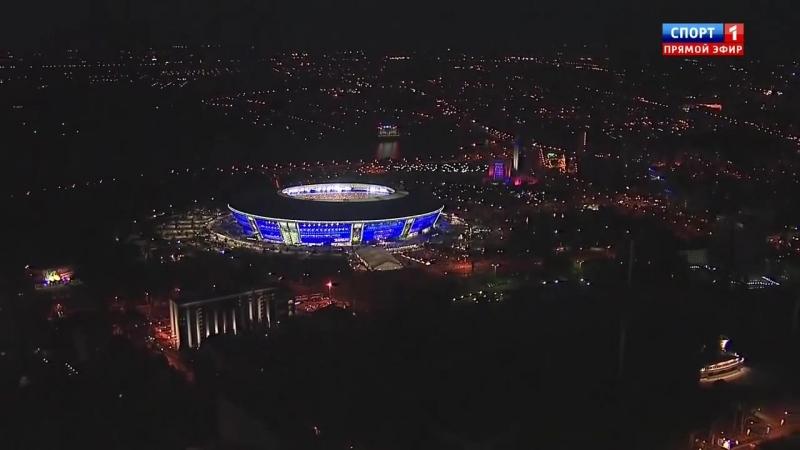 Донбасс Арена - съемки с воздуха👉Группа:Наш Донецк vk.com/donetskcity2