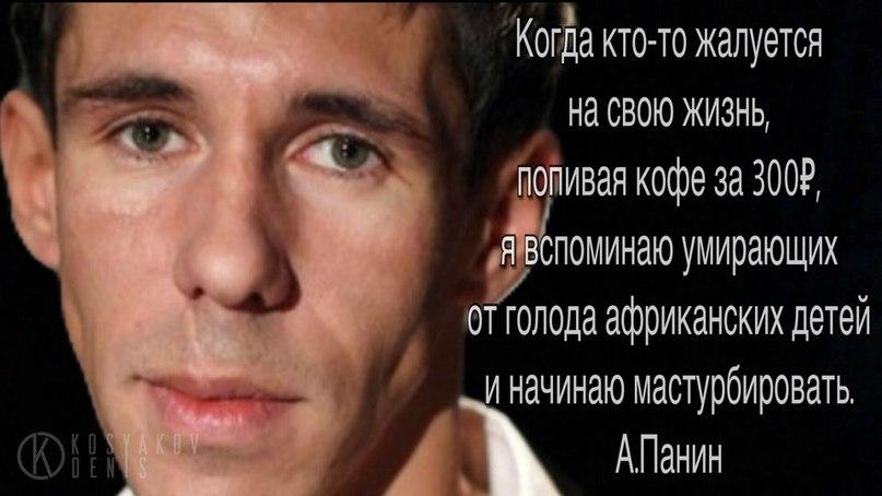 Денис Косяков | Москва
