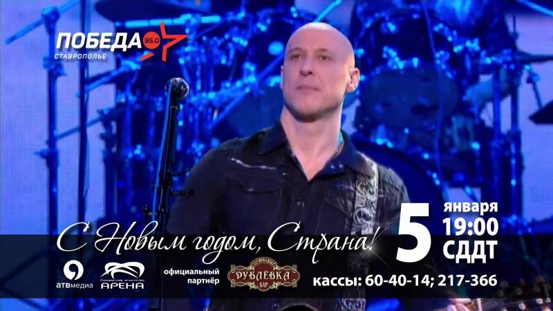 Анонс концерта Майданова