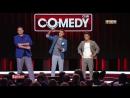 Comedy Club в Барвихе