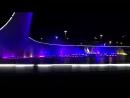 поющие фонтаны Сочи 2017 год