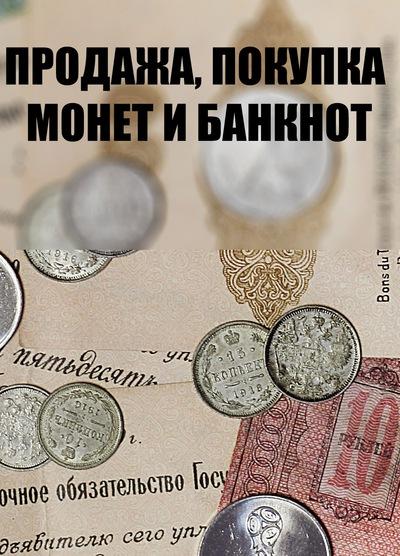 Coins Ru