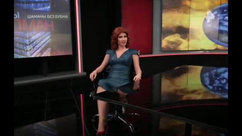 Тайны Чапман - Шаманы без бубна! (04.10.2017)