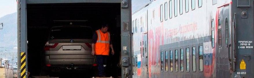 Первый вагон-автомобилевоз отправился из Казани в Москву (+цена)