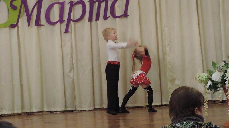 Гриша и Маргоша 07.03.18