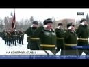 Военнослужащие из Коми в Москве приняли присягу